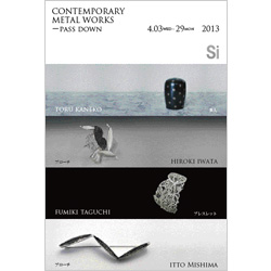 CONTEMPORARY METAL WORKS -PASS DOWN